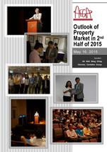 Newsletters: 2016 Seminar