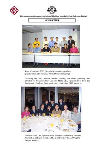 AGA Newsletter issue 1 (Aug 2002)