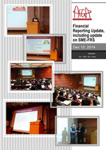 Seminar: Financial Reporting Update, including update on SME-FRS