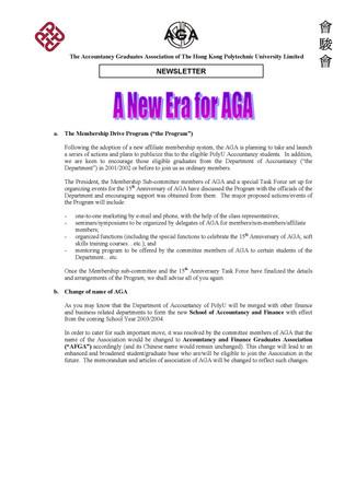 AGA Newsletter issue 4 (Aug 2003)