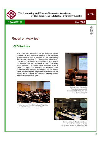 AFGA Newsletter issue 16 (May 2009)