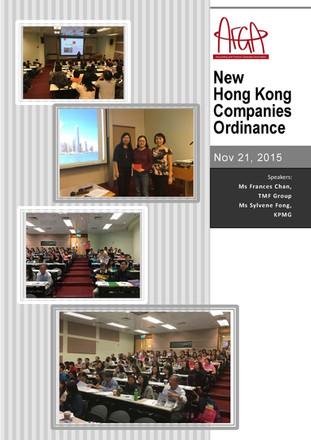 Seminar: New Hong Kong Companies Ordinance