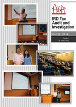 Seminar: IRD Tax Audit and Investigation