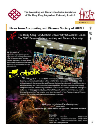 AFGA Newsletter issue 19 (Mar 2011)