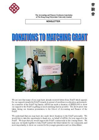 AFGA Newsletter issue 9 (Jan 2006)
