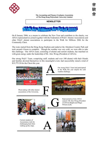 AFGA Newsletter issue 10 (May 2006)