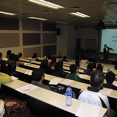 2009 Professional Seminars