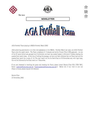 AGA Newsletter issue 2 (Dec 2002)