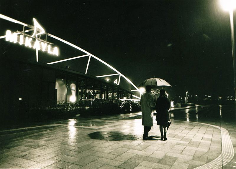 「二人だけの雨」