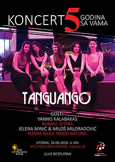 tanguango dkc2-01.jpg