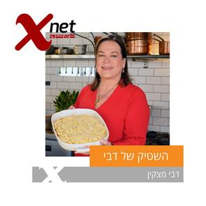 Debbie's Shtick on XNet