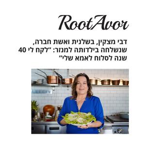 debbie root avor.jpg