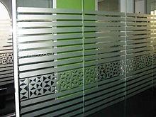 One-Way-Privacy-Decorative-Window-Film.jpg