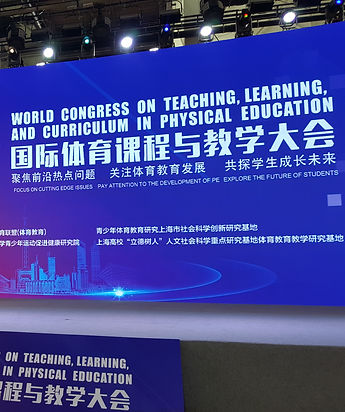 #1.3 2019 World Congress on Teaching, Le