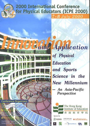 #1 ICPE 2000-HK Conference Books .jpg