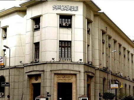 Central Bank of Egypt cancels MSMEs Fees for Electronic Services