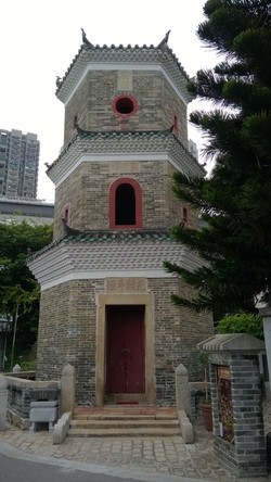 Ancient pagoda, Hong Kong