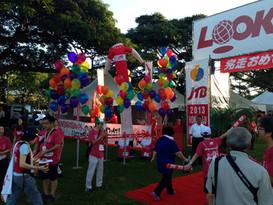 JTB Honolulu Marathon Booth