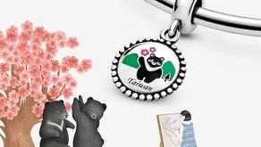 臺灣黑熊躍上國際品牌 PANDORA臺灣獨家限定吊飾