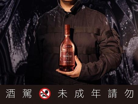 軒尼詩V.S.O.P感官傳承限量版,用藝術與科技具象化品飲美酒的感受