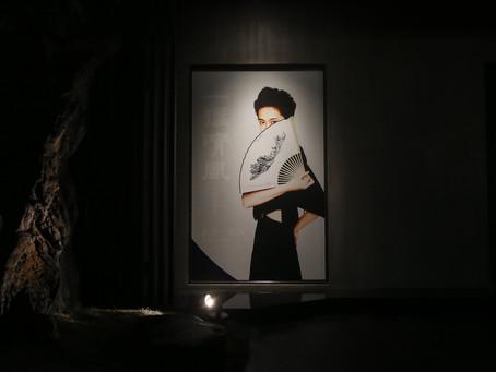 一握清風六月涼                                          異雲書屋「摺扇藝術展」呈懷袖美學
