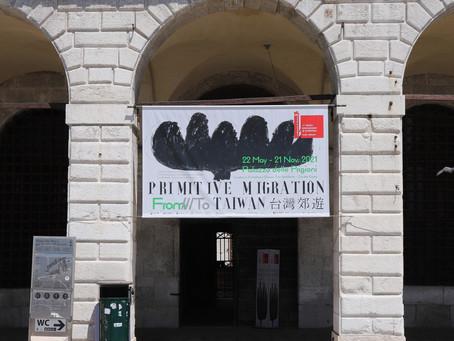 疫情下的建築視野與挑戰|第17屆威尼斯建築雙年展臺灣館開幕