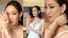 珍稀地景幻化瑰麗珍寶|DE BEERS Reflections of Nature 高級珠寶系列
