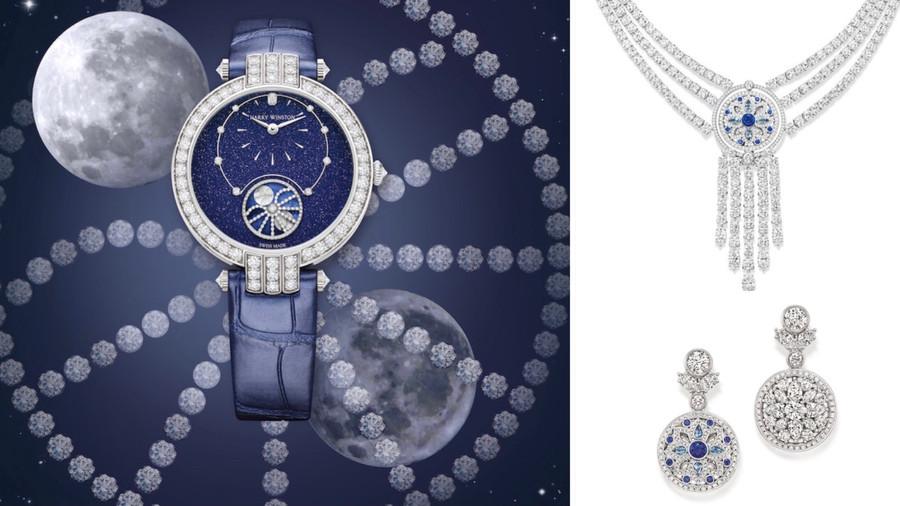 藍色是最溫暖的顏色|經典溫斯頓藍色珠寶及腕錶