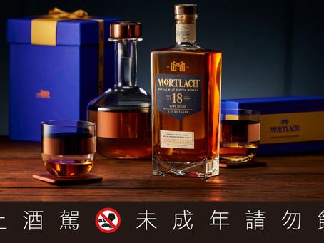 品酩微醺,歡聚迎春|2021牛年新春威士忌禮盒精選