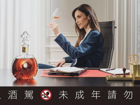 疫情時代的投資新選項|路易十三流傳千古的干邑銘酒成為投資市場新寵兒
