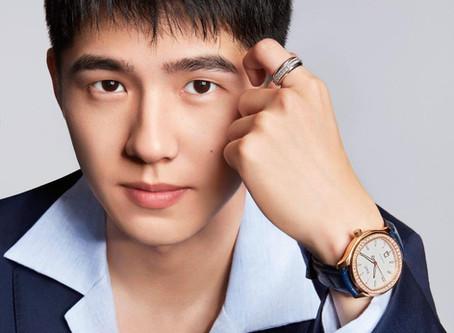 看準新世代市場,伯爵邀得戲劇新秀劉昊然出任最新品牌大使