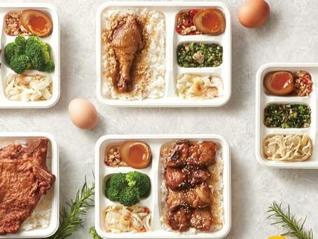 好好待在家,不怕餓肚子|多家頂級飯店推出外帶美食陪伴你在家工作!