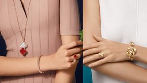 既是腕錶也是珠寶!梵克雅寶各式珠寶腕錶作品帶來百變百搭的搭配風格