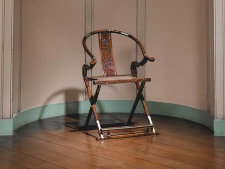 天下第一把交椅|創下世界拍賣紀錄的黃花梨木交椅
