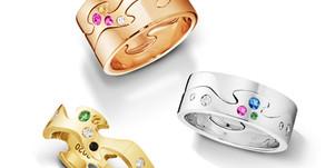 喬治傑生 FUSION 20週年限量訂製系列珠寶 譜寫人生八個愛的進行式