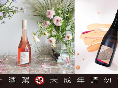 載譽歸國 台灣之光|威石東以台灣釀造的葡萄酒贏得NYIWC獎牌