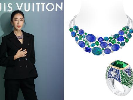 致敬過人的勇氣!|LOUIS VUITTON路易威登高級珠寶展閃耀輝煌