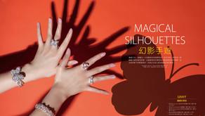 珠寶大片:幻影手遊  Magical Silhouettes