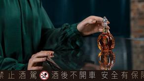 迷你的琥珀色液態寶石| 路易十三迷你瓶
