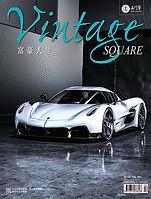 VT143-CoverS.jpg