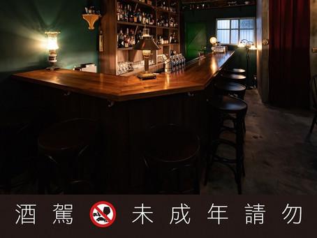 在家調一杯充滿茶香的美酒|台南BAR INFU推出防疫調飲組