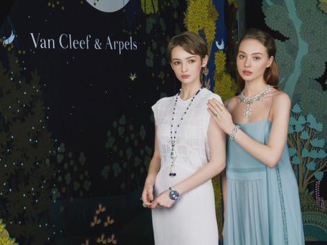 月夜森林覓瑰寶|梵克雅寶Signature高級珠寶展帶您進入夢幻天堂!