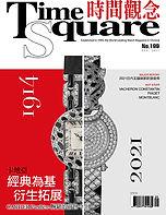 TS199-Cover.jpg