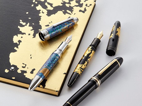 Montblanc 獻上書法藝術禮讚 Tribute to the Art of Calligraphy