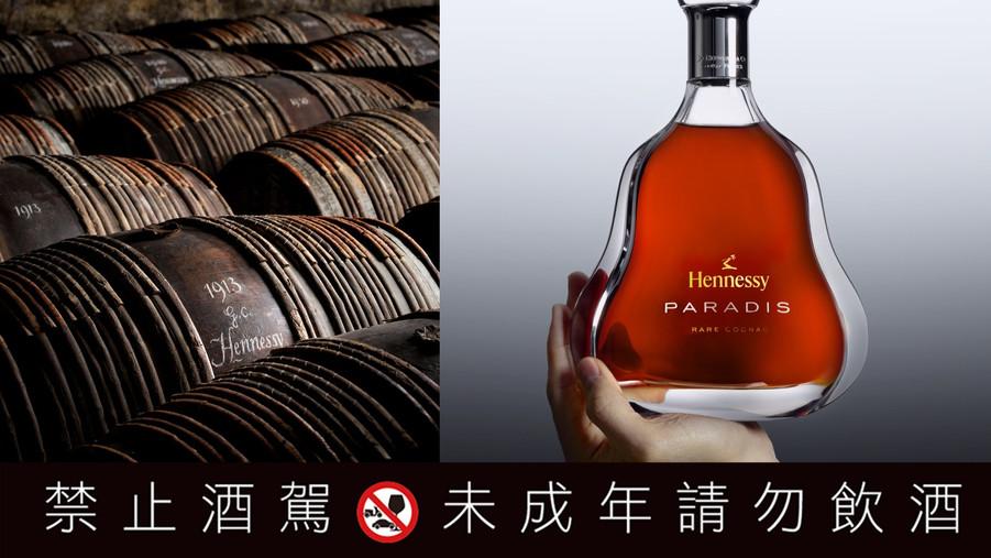 品味傳承百年的不變初心|軒尼詩以精湛工藝打造每一瓶百樂廷干邑
