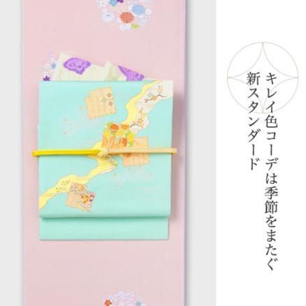 「東レシルック」2019 秋