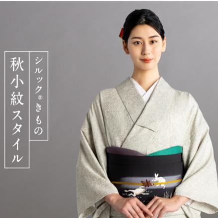 「東レシルック」秋小紋スタイル2019