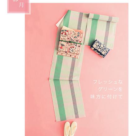 「色彩検定メールマガジン」4月号.png