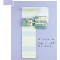 [色彩検定協会]メールマガジン21.1月