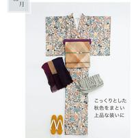 [色彩検定協会]メールマガジン20.11月